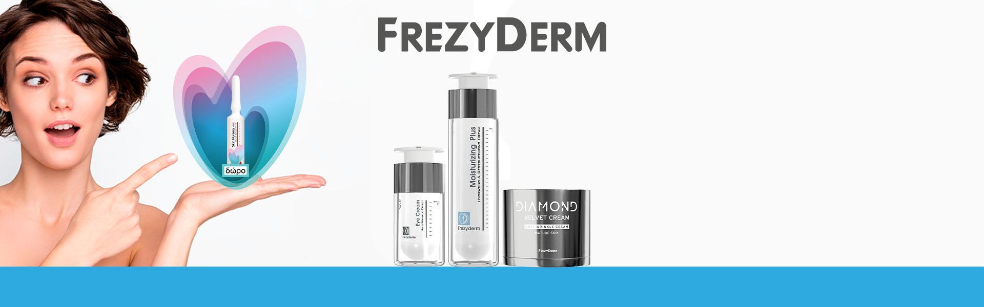 Με 2 προϊόντα Frezyderm από την ενυδατική/αντιγηραντική σειρά, ΔΩΡΟ το Skin Nursery VitB Booster